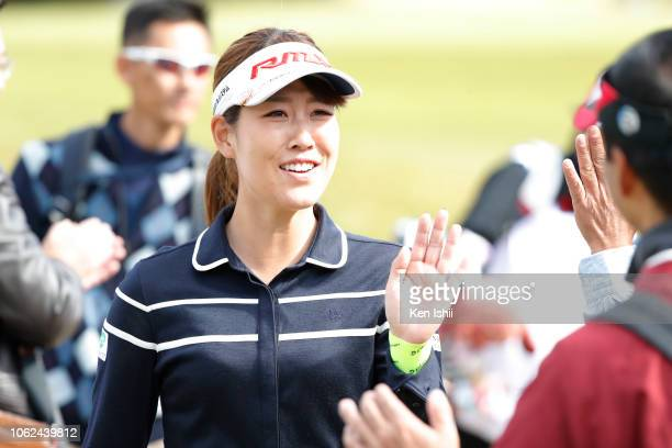 Mami Fukuda of Japan celebrates after making eagle on the 18th green during the first round of the TOTO Japan Classic at Seta Golf Course on November...