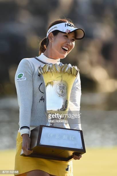 Mami Fukuda of Japan celebrates winning the Itoen Ladies Golf Tournament 2017 at the Great Island Club on November 12 2017 in Chonan Chiba Japan