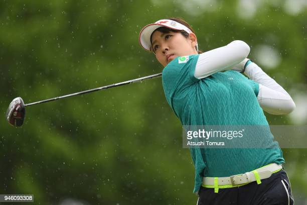 Mami Fukuda of Japan hits her tee shot on the 11th hole during the second round of the KKT Cup Vantelin Ladies Open at the Kumamoto Kuko Country Club...