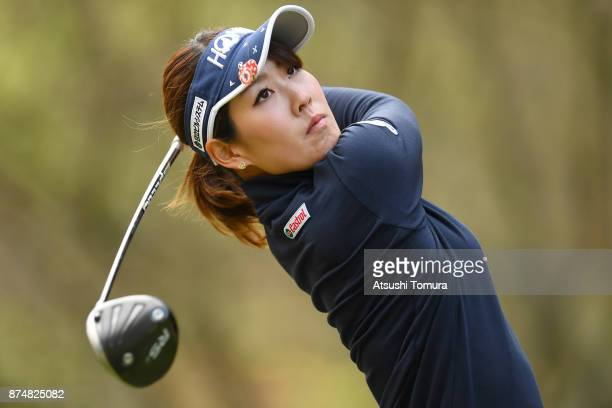 Mami Fukuda of Japan hits her tee shot on the 13th hole during the first round of the Daio Paper Elleair Ladies Open 2017 at the Elleair Golf Club on...