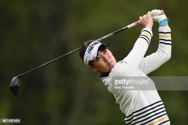 Mami Fukuda of Japan hits her tee shot on the 18th hole during the final round of the Fujitsu Ladies 2017 at the Tokyu Seven Hundred Club on October...