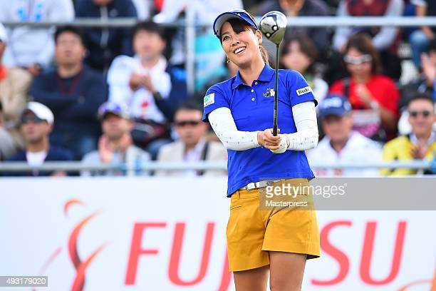 Mami Fukuda of Japan hits her tee shot on the 1st hole during the third round of the Fujitsu Ladies 2015 at the Tokyu Seven Hundred Club on October...