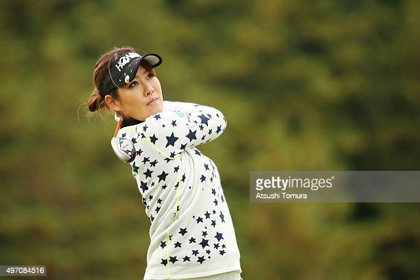 Mami Fukuda of Japan hits her tee shot on the 2nd hole during the second round of the Itoen Ladies Golf Tournament 2015 at the Great Island Club on...