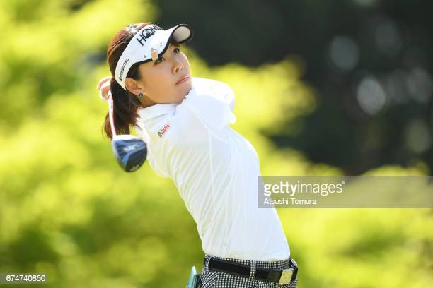 Mami Fukuda of Japan hits her tee shot on the 2nd hole during the second round of the CyberAgent Ladies Golf Tournament at the Grand Fields Country...