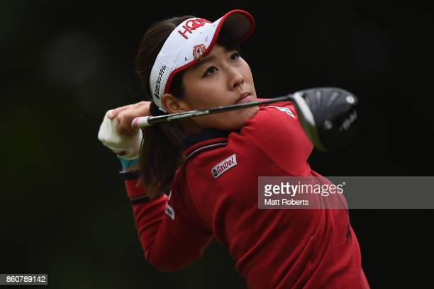 Mami Fukuda of Japan hits her tee shot on the 2nd hole during the first round of the Fujitsu Ladies 2017 at the Tokyu Seven Hundred Club on October...