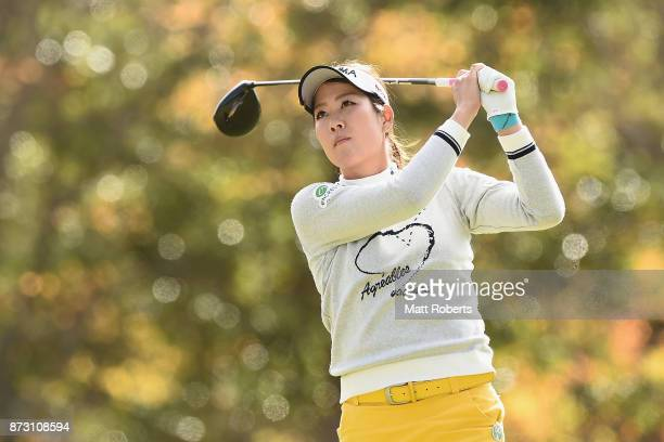 Mami Fukuda of Japan hits her tee shot on the 9th hole during the final round of the Itoen Ladies Golf Tournament 2017 at the Great Island Club on...