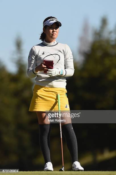 Mami Fukuda of Japan looks on during the final round of the Itoen Ladies Golf Tournament 2017 at the Great Island Club on November 12 2017 in Chonan...