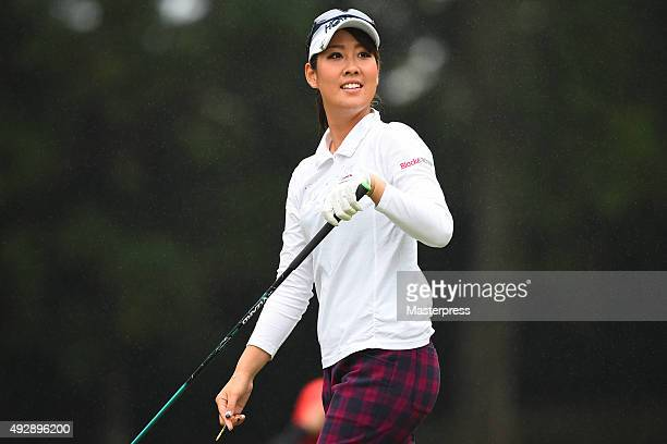 Mami Fukuda of Japan looks on during the first round of the Fujitsu Ladies 2015 at the Tokyu Seven Hundred Club on October 16 2015 in Chiba Japan