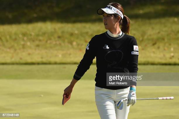 Mami Fukuda of Japan looks on during the first round of the Itoen Ladies Golf Tournament 2017 at the Great Island Club on November 10 2017 in Chonan...