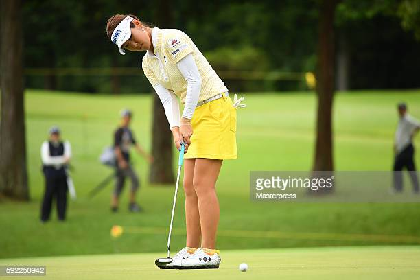 Mami Fukuda of Japan putts during the second round of the CAT Ladies Golf Tournament HAKONE JAPAN 2016 at the Daihakone Country Club on August 20...