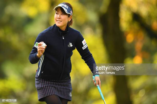 Mami Fukuda of Japan reacts after making her birdie putt on the 12th hole during the first round of the Daio Paper Elleair Ladies Open 2017 at the...