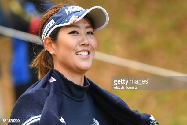 Mami Fukuda of Japan smiles during the first round of the Daio Paper Elleair Ladies Open 2017 at the Elleair Golf Club on November 16 2017 in...