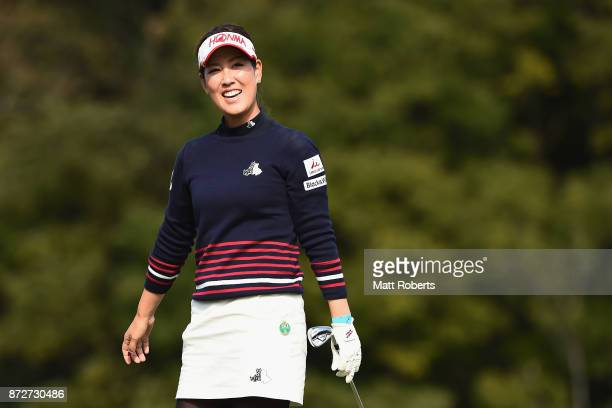 Mami Fukuda of Japan smiles during the second round of the Itoen Ladies Golf Tournament 2017 at the Great Island Club on November 11 2017 in Chonan...