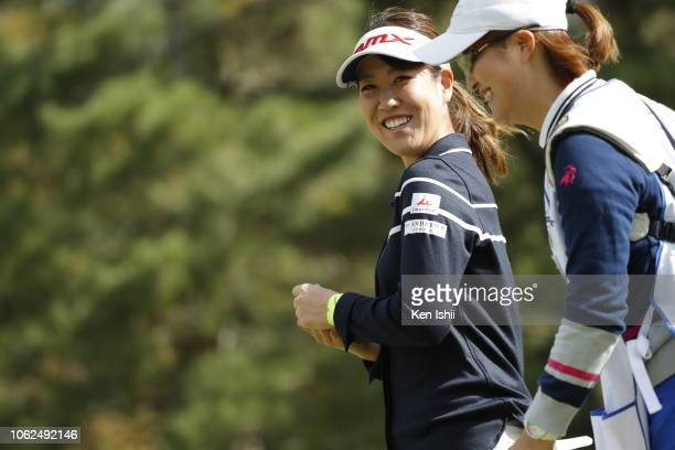 Mami Fukuda of Japan smiles on the first hole during the first round of the TOTO Japan Classic at Seta Golf Course on November 02 2018 in Otsu Shiga...