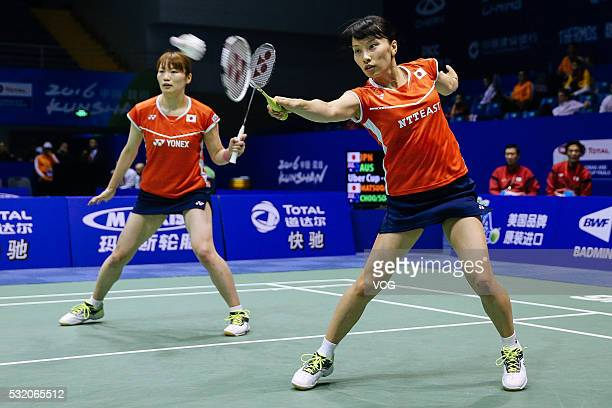 Mami Naito and Shizuka Matsuo of Japan compete during the women's doubles match against Leanne Choo and Gronya Somerville of Australia in the Group D...
