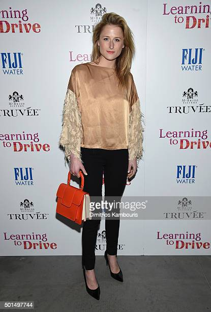 Mamie Gummer attends A Celebration for Patricia Clarkson Presented by FIJI Water and Truvee Wines on December 15 2015 in New York City