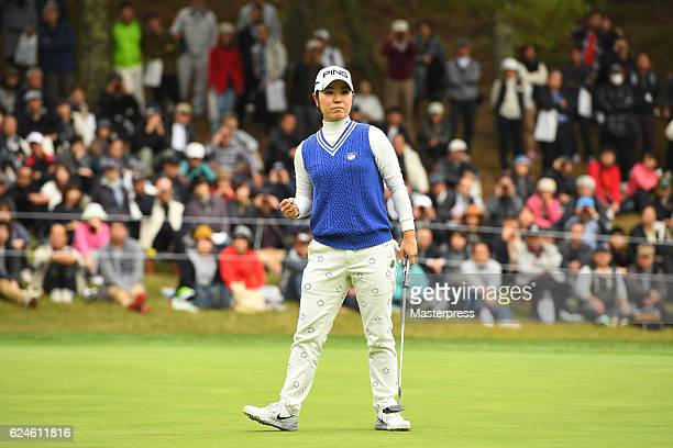 Mamiko Higa of Japan celebrates after making her birdie putt on the 18th hole during the final round of the Daio Paper Elleair Ladies Open 2016 at...
