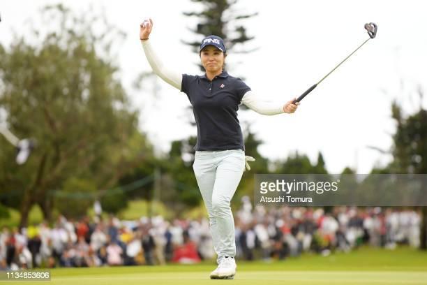Mamiko Higa of Japan celebrates after winning the Daikin Orchid Ladies Golf Tournament at Ryukyu Golf Club on March 10 2019 in Nanjo Okinawa Japan