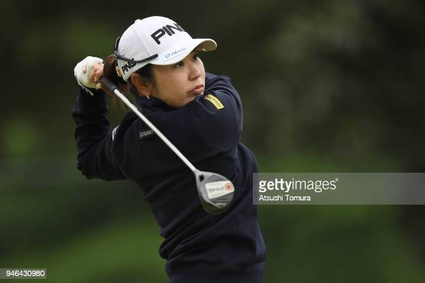 Mamiko Higa of Japan hits her tee shot on the 10th hole during the final round of the KKT Cup Vantelin Ladies Open at the Kumamoto Kuko Country Club...