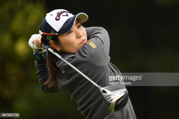 Mamiko Higa of Japan hits her tee shot on the 2nd hall during the first round of the Daikin Orchid Ladies Golf Tournament at the Ryukyu Golf Club on...