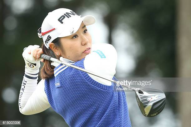 Mamiko Higa of Japan hits her tee shot on the 3rd hole during the final round of the Fujitsu Ladies 2016 at the Tokyu Seven Hundred Club on October...