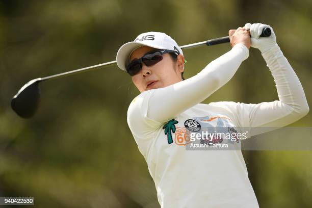Mamiko Higa of Japan hits her tee shot on the 3rd hole during the third round of the Yamaha Ladies Open at Katsuragi Golf Club Yamana Course on March...