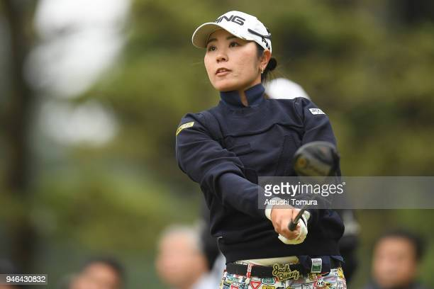 Mamiko Higa of Japan hits her tee shot on the 4th hole during the final round of the KKT Cup Vantelin Ladies Open at the Kumamoto Kuko Country Club...