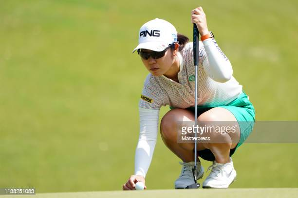 Mamiko Higa of Japan lines up during the second round of the KKT Cup Vantelin Ladies Open at Kumamoto Kuko Country Club on April 20 2019 in Kikuyo...
