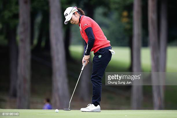 Mamiko Higa of Japan looks over a green on the 9th hole during the final round of the Mitsubishi Electric/Hisako Higuchi Ladies Golf Tournament at...