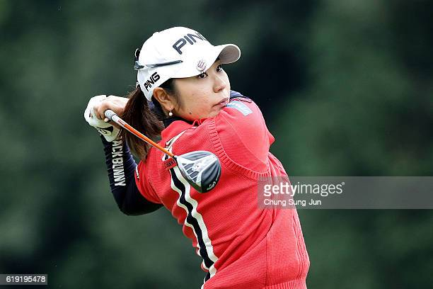 Mamiko Higa of Japan plays a tee shot on the 2nd hole during the final round of the Mitsubishi Electric/Hisako Higuchi Ladies Golf Tournament at the...