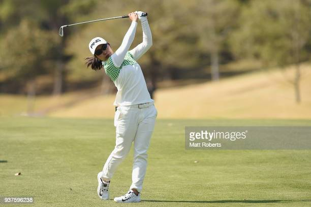 Mamiko Higa of Japan plays her second shot on the 18th hole during the final round of the AXA Ladies Golf Tournament In Miyazaki at the UMK Country...