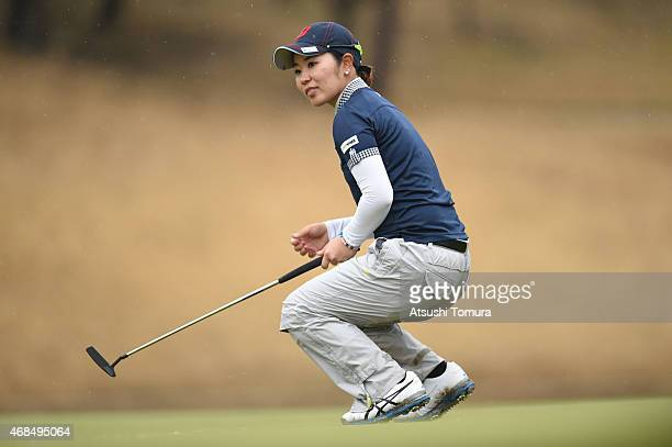Mamiko Higa of Japan reacts during the second round of the YAMAHA Ladies Open Katsuragi at the Katsuragi Golf Club Yamana Course on April 3 2015 in...