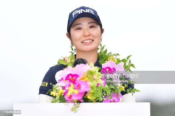 Mamiko Higa of Japan speaks after winning the Daikin Orchid Ladies Golf Tournament at Ryukyu Golf Club on March 10 2019 in Nanjo Okinawa Japan