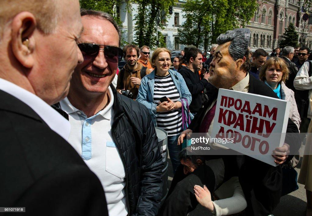 Anti-President performance in Kyiv