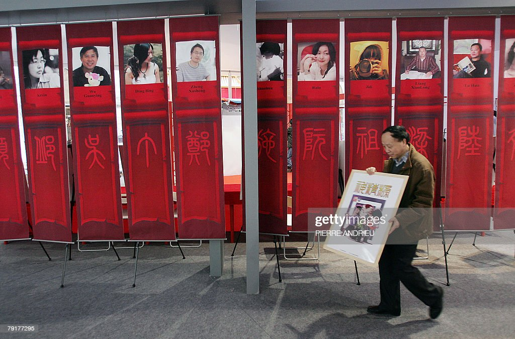 A man carries a frame on the eve of the opening of the 35th edition of the International Comics Festival in Angouleme, 23 January 2008 in Angouleme. The festival, chaired this year by Argentine artist Jose Munoz, will take place until 27 January.