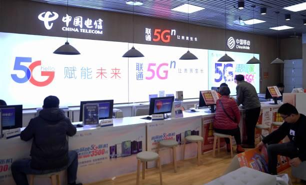 CHN: Three Telecom Operators In China