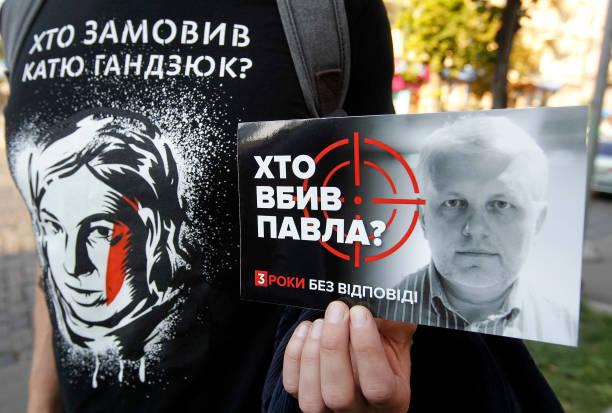 UKR: Anniversary Of Killing Of Journalist Pavel Sheremet In Kiev