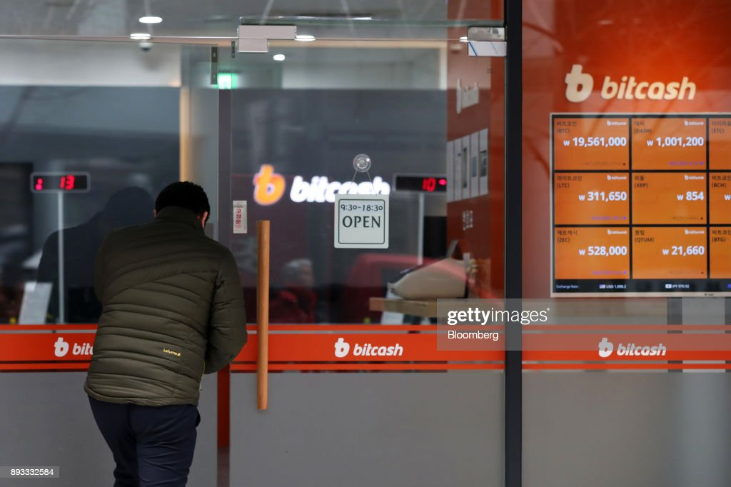 Bithumb Exchange Office as Korea Seeks Measures to Curb Frenzied Bitcoin Speculation : News Photo