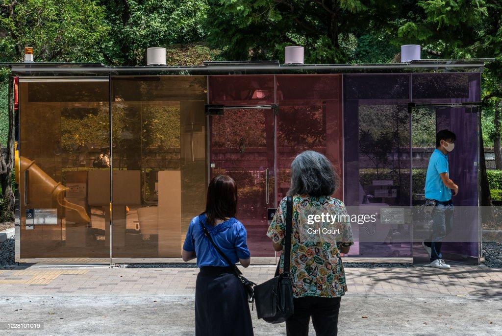 Tokyo's Transparent Public Toilets : News Photo