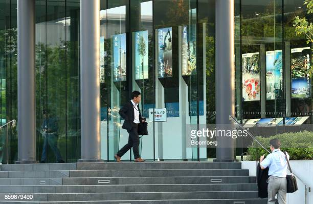 A man exits the Kobe Steel Ltd headquarters in Kobe Hyogo Japan on Tuesday Oct 10 2017 Kobe Steel unleashed an industrial scandal that reverberated...