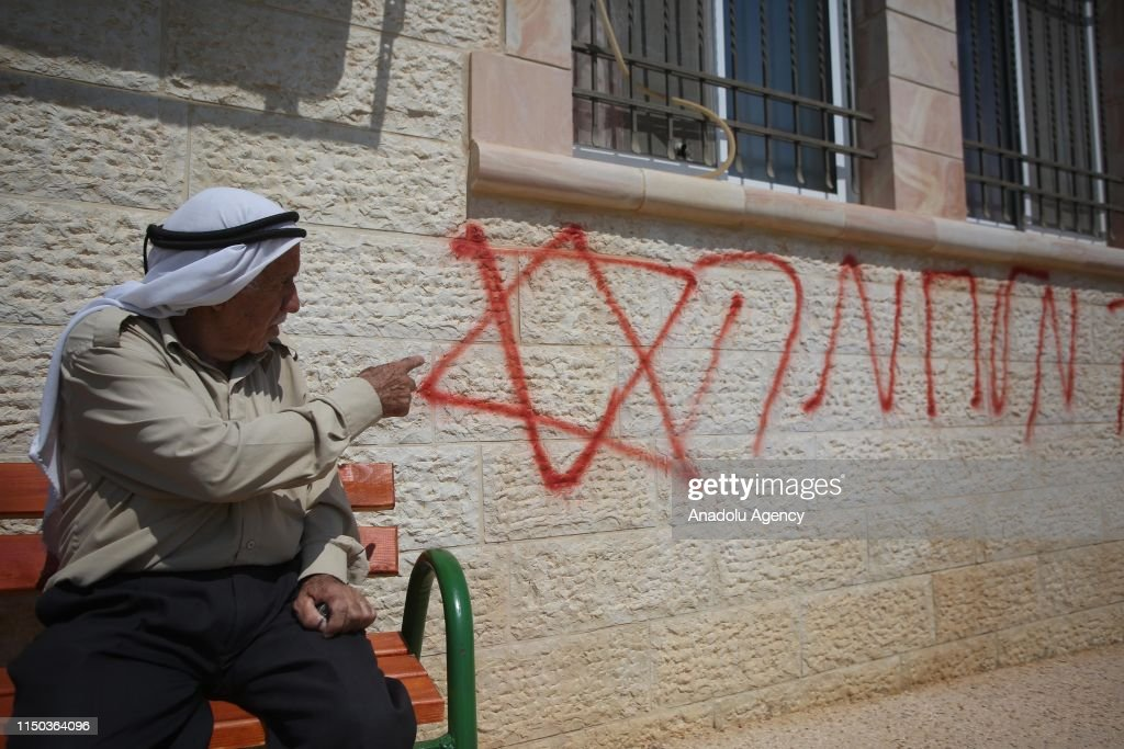 Violations of Jewish settlers in West Bank : News Photo