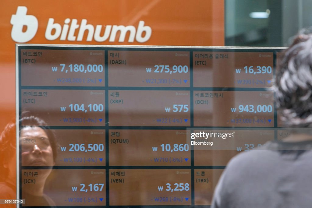 Bithumb Exchange Office After $32 Million Worth of Coins Were Stolen