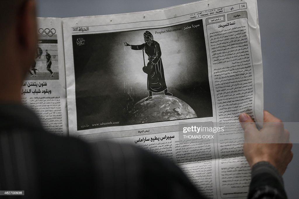 PALESTINIAN-CARTOON-PROPHET : News Photo