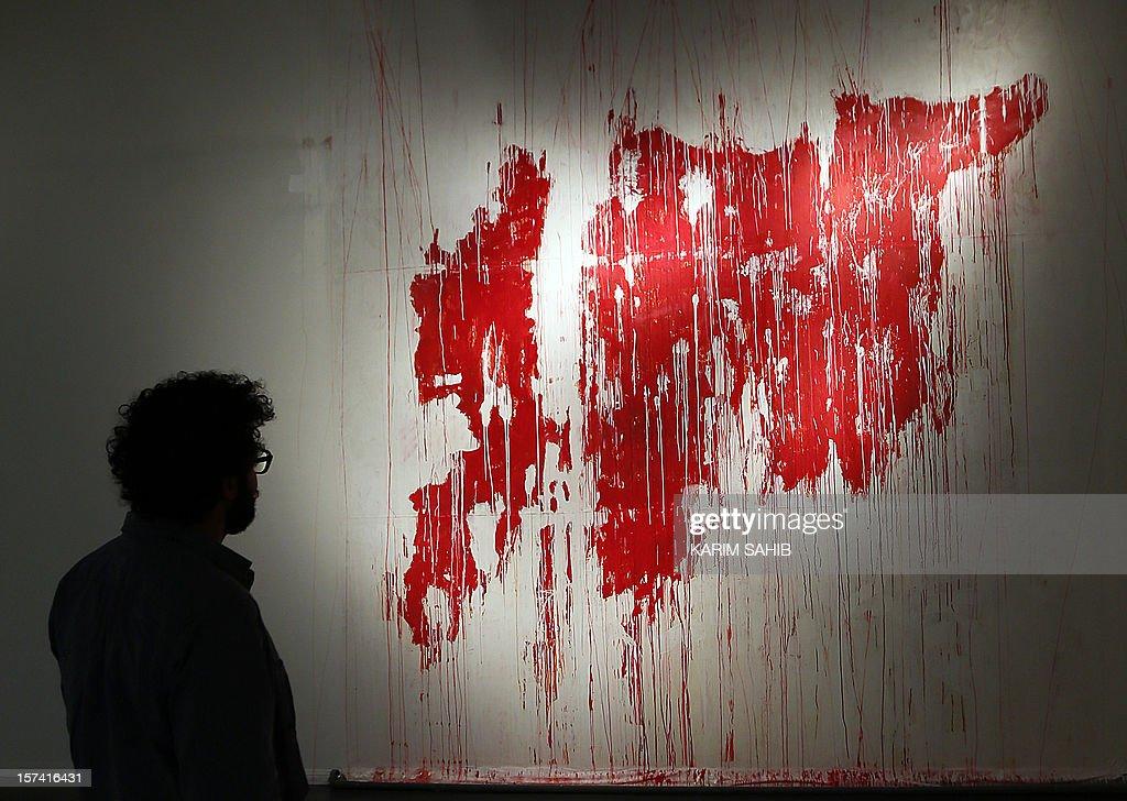 UAE-SYRIA-CONFLICT-ART : News Photo
