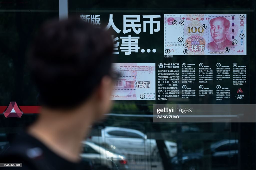 CHINA-ECONOMY : Nachrichtenfoto