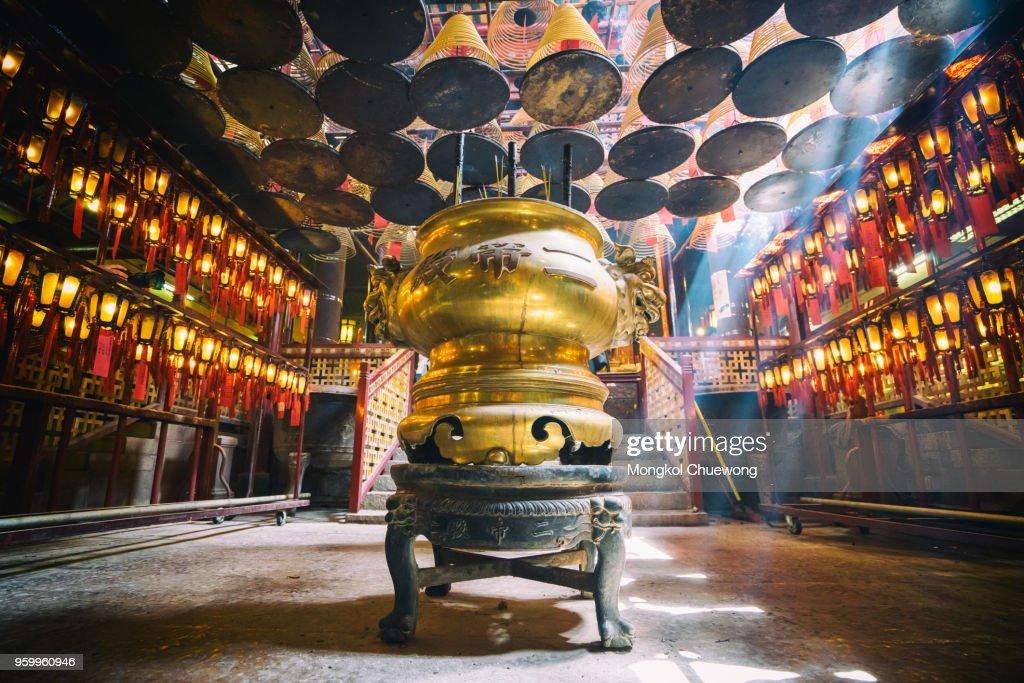 Man Mo Temple at Hong Kong .  It is popular temple in Hongkong . : Stock-Foto