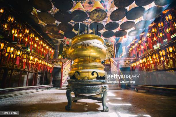 man mo temple at hong kong .  it is popular temple in hongkong . - shrine stock pictures, royalty-free photos & images