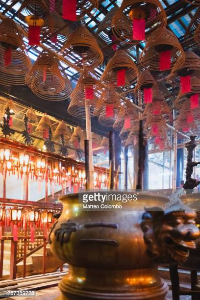 man mo temple, hong kong, china - incense coils stock pictures, royalty-free photos & images