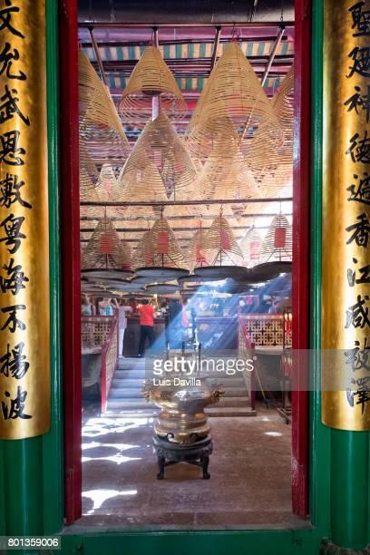 man mo temple . hong kong. china - incense coils stock pictures, royalty-free photos & images