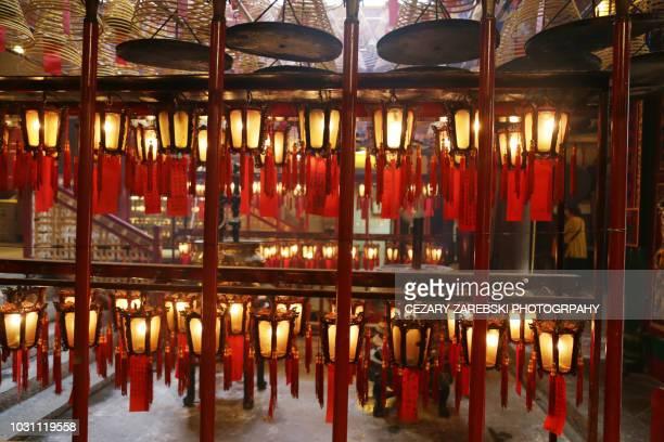 man mo temple, hong kong island, hong kong, china - man motempel stockfoto's en -beelden